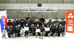 3連覇を達成した三星ダイトーペリグリン/photo - Reiji Nagayama